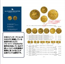 Gold Coins of the World 9th Edition  フリードバーグカタログ 最新第9版